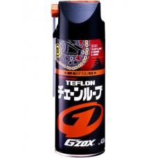 Teflon Chain Lubricant G'zox - Тефлоновая смазка для цепей 420ml