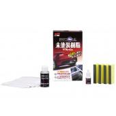 Black Parts One - покрытие для неокрашенного пластика, 40+8 ml
