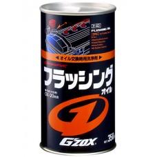Flushing Oil G'zox - Промывочное масло 350ml