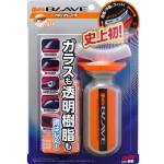 Glaco Blave - Антидождь для стекол и пластика 70ml