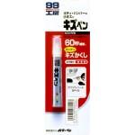 Kizu Pen - карандаш для заделки царапин белый