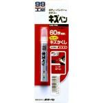Kizu Pen - карандаш для заделки царапин красный