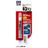 Kizu Pen - карандаш для заделки царапин синий