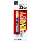 Kizu Pen - карандаш для заделки царапин желтый