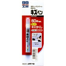 Kizu Pen - карандаш для заделки царапин серебристый