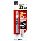 Kizu Pen - карандаш для заделки царапин черный