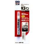 Kizu Pen - карандаш для заделки царапин матово-черный