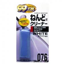 Surface Smoother White - Очиститель кузова на основе глины для светлых авто 150g