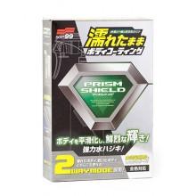 Prism Shield - водоотталкивающая и грязеотталкивающая защитная полироль 220ml
