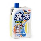 Super Cleaning Shampoo + Wax W&WP - защитный автошампунь с воском для светлых авто 750ml