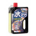 Super Cleaning Shampoo + Wax D&SM - защитный автошампунь с воском для темных авто 750ml