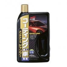 Maintenance Shampoo For Wax Coated Vehicle Soft99 - Автошампунь для авто, покрытых воском 750ml