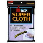 Microfiber Cloth - Super Water Absorbent - Ткань из микрофибры для полировки и удаления воды 50x30 см