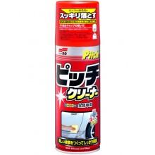 New Pitch Cleaner - очиститель смолы и гудрона 420ml