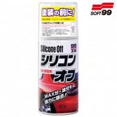 Silicone Off 300 Soft99 - Обезжириватель антисиликон 300ml