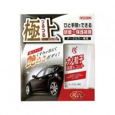 """Nano Spec Mirror Surface & Coat - полироль-покрытие """"Зеркальный блеск"""" для темных авто 300ml"""