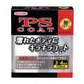 PS Coat - полироль Стеклянная защита с эффектом зеркального блеска 150ml
