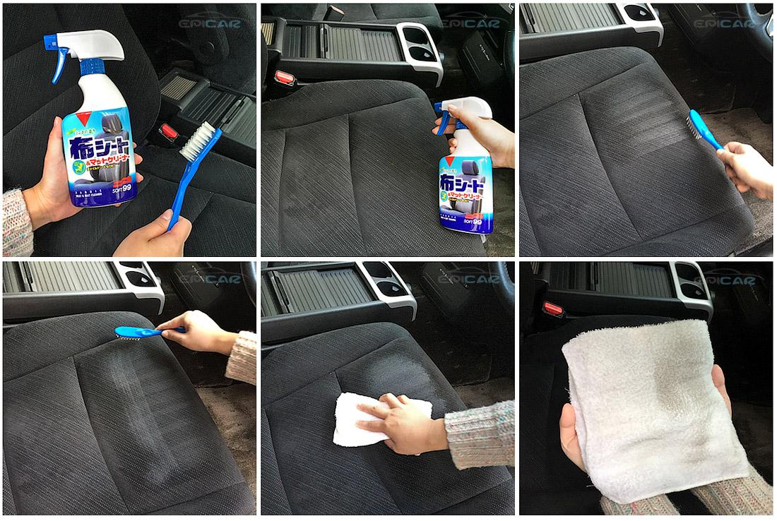 Как почистить кресло автомобиля своими руками 2