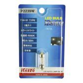 Лампа светодиодная LED Koito P2239W, уп. 1 шт.