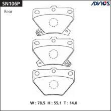 Дисковые тормозные колодки ADVICS SN106P