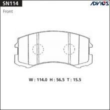 Дисковые тормозные колодки ADVICS SN114