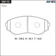 Дисковые тормозные колодки ADVICS SN115