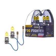 Лампа высокотемпературная Avantech H3 12V 55W (100W) 3000K, AB3003, комплект 2 шт.