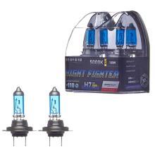 Лампа высокотемпературная Avantech H7 12V 55W (100W) 5000K, AB5007, комплект 2 шт.