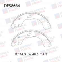 Колодки тормозные барабанные Double Force DFS8664