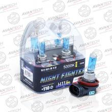 Лампа высокотемпературная Avantech H11 12V 55W (100W) 5000K, AB5011, комплект 2 шт.