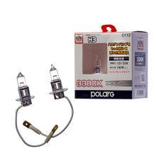 Лампа повышенной яркости Super Beam 3300K, P0772C, комплект 2 шт.
