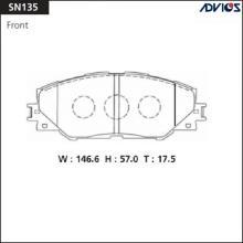 Дисковые тормозные колодки ADVICS SN135