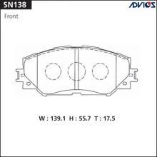 Дисковые тормозные колодки ADVICS SN138