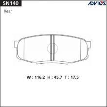 Дисковые тормозные колодки ADVICS SN140