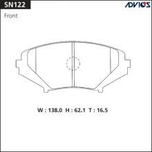 Дисковые тормозные колодки ADVICS SN122