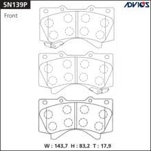 Дисковые тормозные колодки ADVICS SN139P