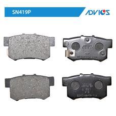 Дисковые тормозные колодки ADVICS SN419P