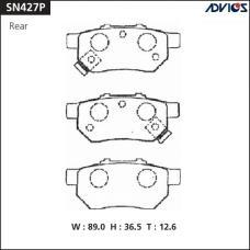 Дисковые тормозные колодки ADVICS SN427P