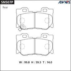 Дисковые тормозные колодки ADVICS SN507P