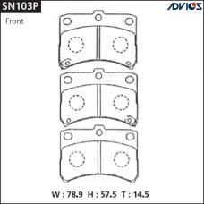 Дисковые тормозные колодки ADVICS SN103P