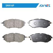 Дисковые тормозные колодки ADVICS SN916P