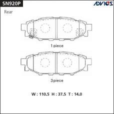 Дисковые тормозные колодки ADVICS SN920P