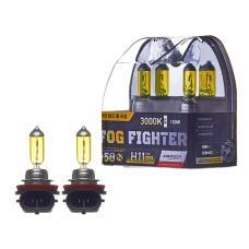 Лампа высокотемпературная Avantech H11 12V 55W (100W) 3000K, AB3011, комплект 2 шт.