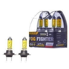 Лампа высокотемпературная Avantech H7 12V 55W (85W) 3000K, AB3007, комплект 2 шт.