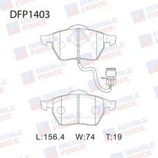 Колодки тормозные дисковые Double Force DFP1403