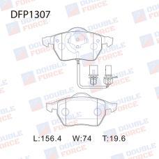 Колодки тормозные дисковые Double Force DFP1307