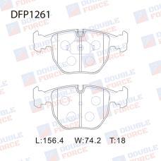 Колодки тормозные дисковые Double Force DFP1261