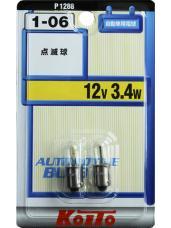 Лампа дополнительного освещения Koito P1288