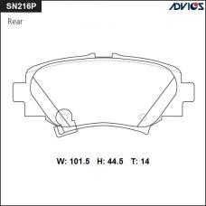 Дисковые тормозные колодки ADVICS SN216P