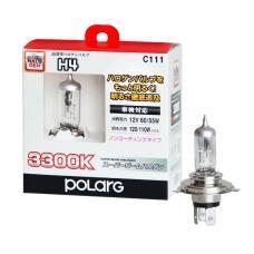 Лампа повышенной яркости Super Beam 3300K, P0771C, комплект 2 шт.